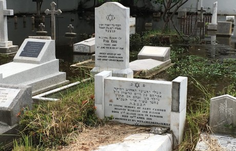 Bangkok's Jewish community also uses the cemetery.