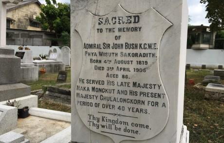 Closeup of Captain Bush's inscription.