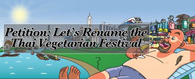 vegetarian-festival